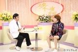 『「ギャラクシー街道」公開記念!スター千一夜2015』10月21日のゲスト・西川貴教