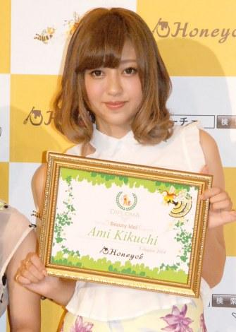 サムネイル 『Sweet Honey Award 2014』の授賞式に出席した菊地亜美 (C)ORICON NewS inc.