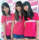 『ミスセブンティーン2014』グランプリに決定した中学生トリオ(左から)樫本琳花さん(14)、横田真悠(15)、川津明日香(14) (C)ORICON NewS inc.