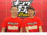 『キングオブコント2015』への意気込みを語ったアキナ(左から)山名文和、秋山賢太 (C)ORICON NewS inc.