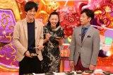 関西テレビ・フジテレビ系『発見!ウワサの食卓』に松坂桃李が(左)がゲスト出演(C)関西テレビ