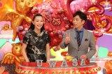 関西テレビ・フジテレビ系『発見!ウワサの食卓』MCは後藤輝基(フットボールアワー)と木村佳乃(C)関西テレビ
