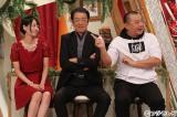 10月10日放送、フジテレビ系『セレブとビンボー』に出演する(左から)緑川静香、布施博、TKOの木下隆行