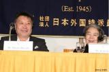 第28回東京国際映画祭『Japan Now』部門の監督特集『原田眞人の世界』の記者会見に出席した樹木希林と原田眞人監督