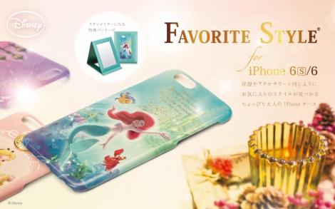 サムネイル 便利でかわいい!ディズニーキャラクターのスタンドミラー付iPhoneケースが登場