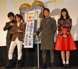 (左から)桐谷健太、神木隆之介、佐藤健、小松菜奈 (C)ORICON NewS inc.