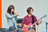 瀧本美織率いるバンド・LAGOONに17歳のギタリストAMIが加入 撮影:河上良