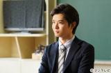 ダンサーになることをあきらめて中学校の教師になった沢田健太役で出演する千葉雄大