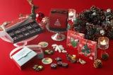 コンパーテス ショコラティエが贈るクリスマススイーツ