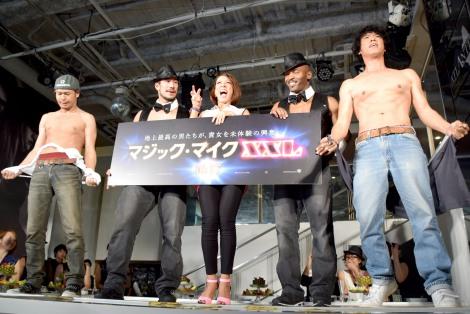 映画『マジック・マイクXXL』公開記念イベントの模様(左:品川祐、中央:LiLiCo、右:庄司智春) (C)ORICON NewS inc.