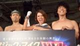 映画『マジック・マイクXXL』公開記念イベントに出席した品川祐、LiLiCo、庄司智春 (C)ORICON NewS inc.