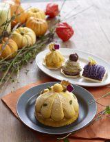 秋の味覚、いも・栗・かぼちゃを使ったモンブラン