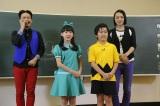 映画『I LOVE スヌーピー THE PEANUTS MOVIE』公開アフレコイベントに出席した(左から)伊地知大樹、芦田愛菜、鈴木福、小澤慎一朗