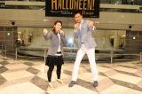 「目を覚ませ」リリース記念イベントに登場した(左から)吉田沙保里選手、石井大貴
