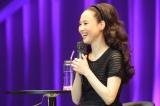 ファンクラブイベントで新曲を初披露した松田聖子