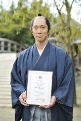 京都国際観光大使に就任した佐々木蔵之介