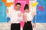 指原莉乃(HKT48)の冠番組がレギュラー化。ザキヤマこと山崎弘也(アンタッチャブル)が指原をフォロー