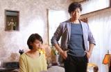 日本テレビ系連続ドラマ『エンジェル・ハート』(毎週日曜 後10:30)場面写真(C)日本テレビ