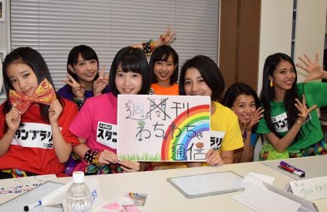 放送終了後に笑顔を見せるさんみゅ〜 (C)ORICON NewS inc.