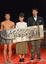 (左から)小島よしお、おのののか、篠原信一=映画『メイズ・ランナー2:砂漠の迷宮』ジャパンプレミア (C)ORICON NewS inc.