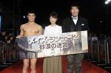 (左から)小島よしお、おのののか、篠原信一=映画『メイズ・ランナー2:砂漠の迷宮』ジャパンプレミア