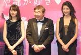 (左から)トリンドル玲奈、蛭子能収、橋本マナミ (C)ORICON NewS inc.
