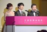 『京都国際映画祭2015』のオープニングセレモニーの模様 (C)ORICON NewS inc.