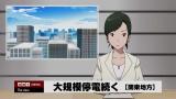 松澤千晶アナが演じるキャラクター 劇中でもアナウンサー(C)本郷あきよし・東映アニメーション