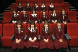 主題歌を担当している映画『心が叫びたがってるんだ。』を鑑賞した乃木坂46メンバー