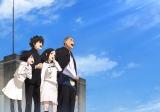 乃木坂46が主題歌を担当する映画『心が叫びたがってるんだ。』 (C) KOKOSAKE PROJECT