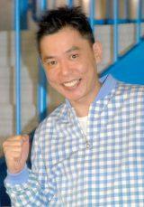 自身の番組で佐野研二郎氏を擁護する発言をした爆笑問題の太田光 (C)ORICON NewS inc.