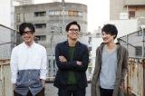 新生モノブライトが新体制初ライブを発表