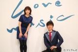 森高千里と渡部建(アンジャッシュ)が司会を務めるフジテレビ系『Love music』10月16日スタート