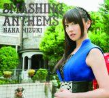 水樹奈々11枚目のアルバム『SMASHING ANTHEMS』初回限定盤(CD+BD)