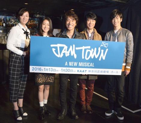 『JAM TOWN』製作発表に出席した出演者一同(左から)東風万智子、松浦雅、筧利夫、藤井隆、水田航生 (C)ORICON NewS inc.