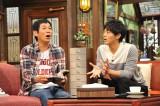 超常現象について熱く語る松坂桃李に明石家さんまは…(C)関西テレビ