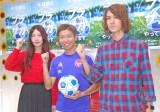 ブラインドサッカー日本代表の公式ソングに決定したGLIM SPANKY・松尾レミ(左)、亀本寛貴(右)と加藤健人選手(中央)(C)ORICON NewS inc.