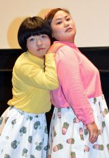 『京都国際映画祭2015』舞台あいさつに出席したおかずクラブ (C)ORICON NewS inc.