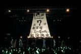 ミュージカル『忍たま乱太郎』第7弾「〜水軍砦三つ巴の戦い!〜」が上演決定