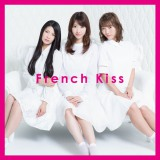 『French Kiss』通常盤【TYPE-A】