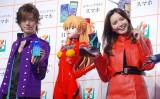 『セブン-イレブン×エヴァンゲリオン』キャンペーン発表会に出席した(左から)DAIGO、加藤夏希 (C)ORICON NewS inc.