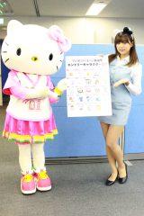 (左から)チアリーダーのハローキティとOL風キティちゃん姿の篠崎愛(C)oricon ME inc.