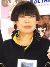 『Roots of Kawaii「内藤ルネ」〜過去・現在そして未来へ〜』展オープニングセレモニーに出席したコシノジュンコ氏 (C)ORICON NewS inc.