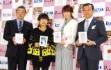 『Roots of Kawaii「内藤ルネ」〜過去・現在そして未来へ〜』展オープニングセレモニーの模様 (C)ORICON NewS inc.