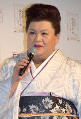 北海道米の『新米「ゆめぴりか」』発表会に出席したマツコ・デラックス(C)ORICON NewS inc.