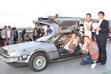 映画『バック・トゥ・ザ・フューチャー』の30周年アニバーサリーイベントの模様 (C)ORICON NewS inc.