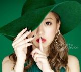 西野カナ『Secret Collection 〜GREEN〜』初回生産限定盤