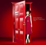 西野カナ『Secret Collection 〜RED〜』通常盤