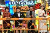 10月26日放送、フジテレビ系『ネプリーグ』に映画『ギャラクシー街道』チームが登場(左から)大竹しのぶ、西川貴教、段田安則、秋元才加