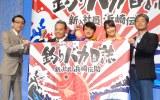 (左から)吹越満、西田敏行、濱田岳、広瀬アリス、朝原雄三監督 (C)ORICON NewS inc.